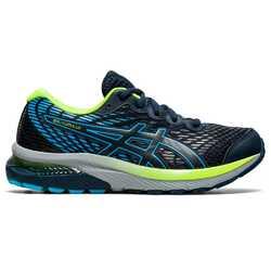 Кросівки для бігу GEL-CUMULUS 22 GS - картинка
