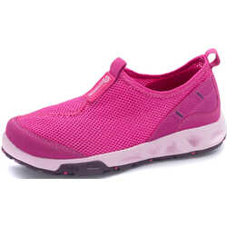 Аквасоки BREEZE Kid's low top shoes